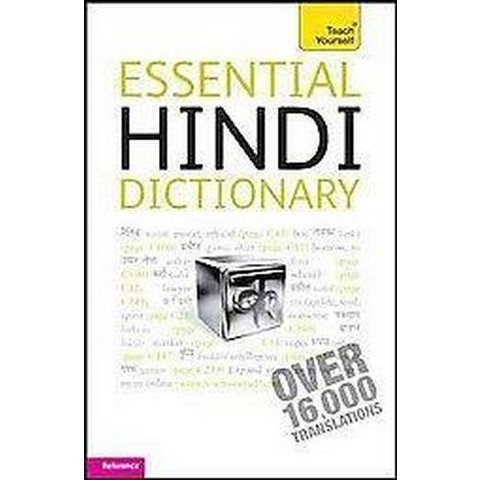 Essential Hindi Dictionary (Bilingual) (Paperback)