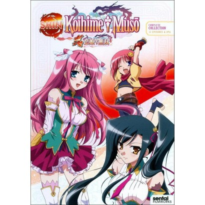 Shin Koihime Muso: Complete Collection (2 Discs) (Widescreen)