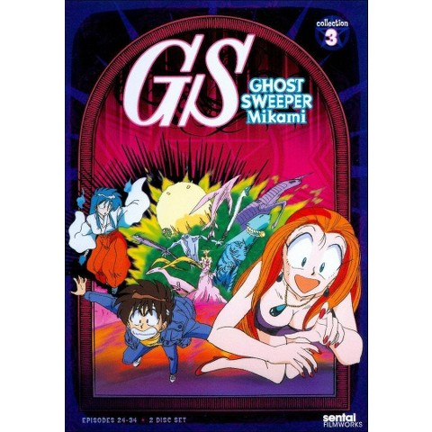 Ghost Sweeper: Mikami - Collection 3 (2 Discs)