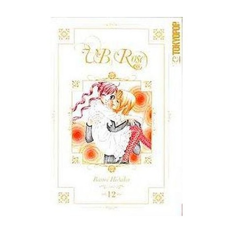 V.B. Rose 12 (Translation) (Paperback)