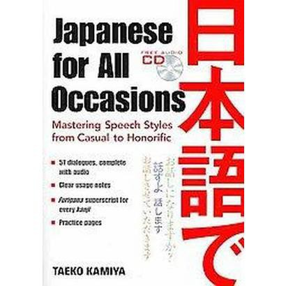 Japanese for All Occasions (Bilingual) (Mixed media product)