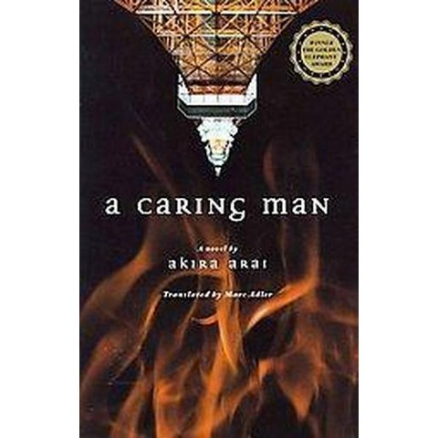 A Caring Man (Hardcover)