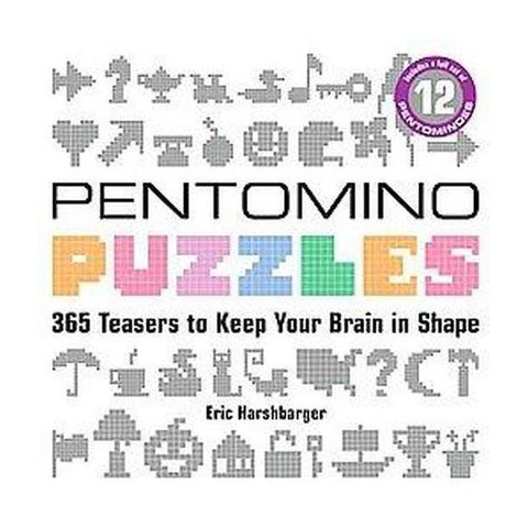Pentomino Puzzles (Spiral)