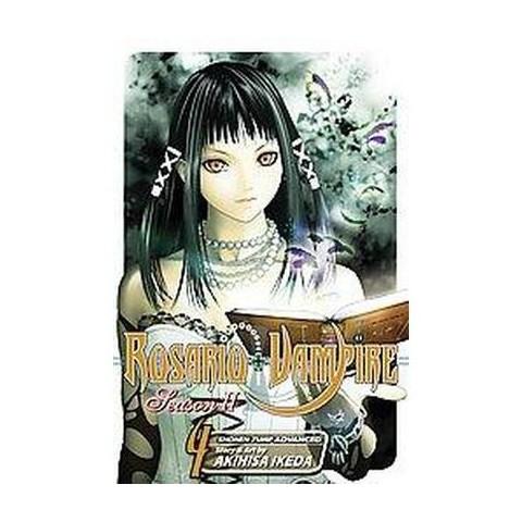 Rosario + Vampire 4 (Paperback)