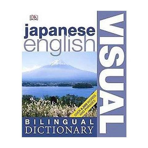 Dk Bilingual Visual Dictionary Japanese-english (Paperback)