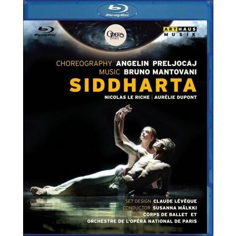 Siddharta (Blu-ray) (Widescreen)
