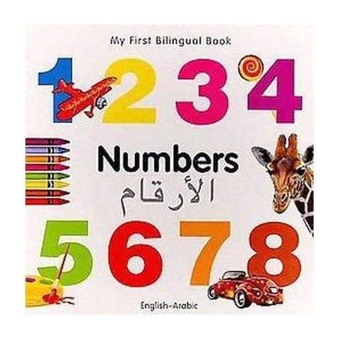 Numbers (Bilingual) (Board)
