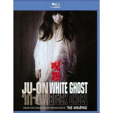 Ju-on: White Ghost/Ju-on: Black Ghost (Blu-ray) (Widescreen)