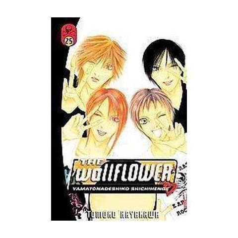 The Wallflower 25 (Paperback)