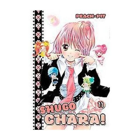 Shugo Chara! 11 (Paperback)