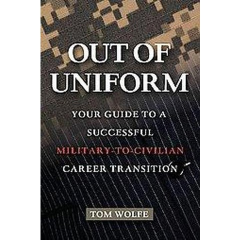 Out of Uniform (Paperback)