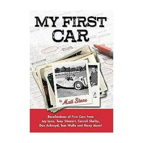 My First Car (Hardcover)