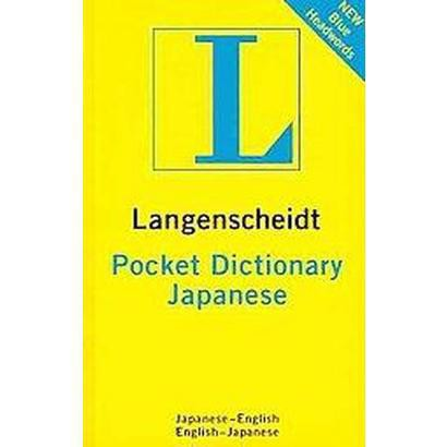 Langenscheidt Pocket Dictionary Japanese (Bilingual) (Paperback)