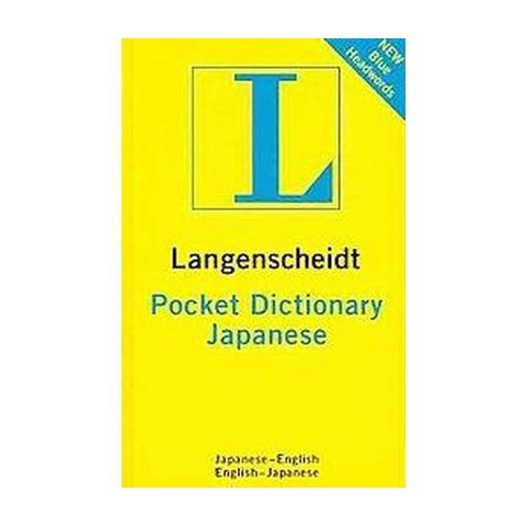 Langenscheidt Pocket Dictionary Japanese (Bilingual) (Paperback)