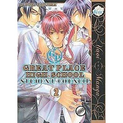 Great Place High School 2 (Paperback)