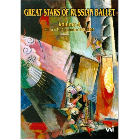 Great Stars of Russian Ballet, Vol. 4