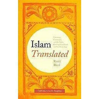 Islam Translated (Hardcover)