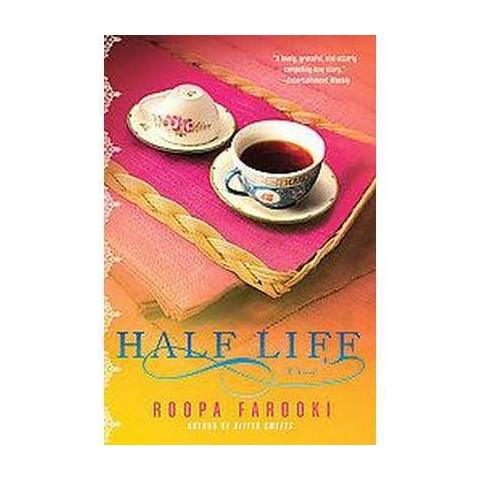 Half Life (Reprint) (Paperback)
