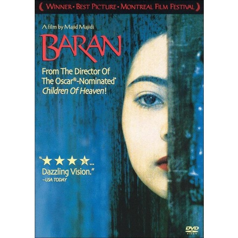 Baran (Widescreen)