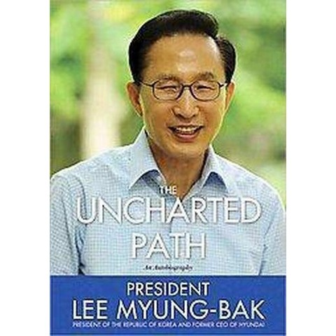 The Uncharted Path (Hardcover)