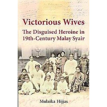 Victorious Wives (Paperback)