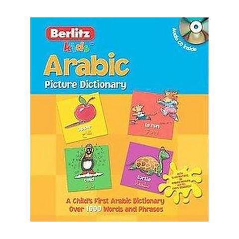 Berlitz Kids Arabic Picture Dictionary (Bilingual) (Mixed media product)