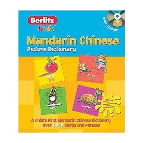 Mandarin Chinese Picture Dictionary (Bilingual) (Mixed media product)