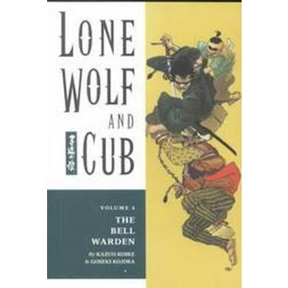 Lone Wolf and Cub (4) (Paperback)