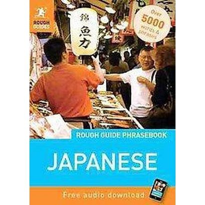 The Rough Guide Japanese Phrasebook (Bilingual) (Paperback)