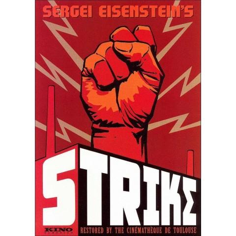Strike (R)