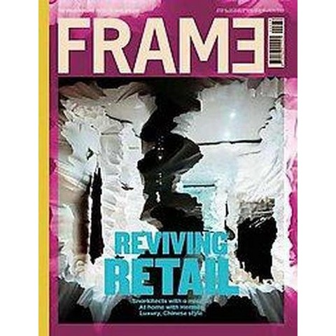 Frame Art Of The Interior (Paperback)