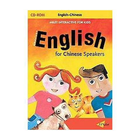 English for Chinese Speakers (Bilingual) (CD-ROM)
