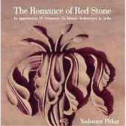 The Romance of Red Stone (Hardcover)