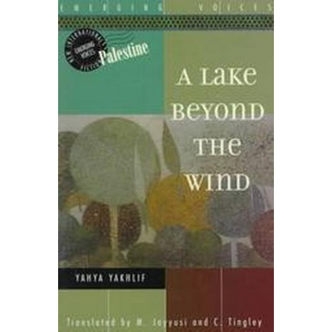 A Lake Beyond the Wind (Paperback)