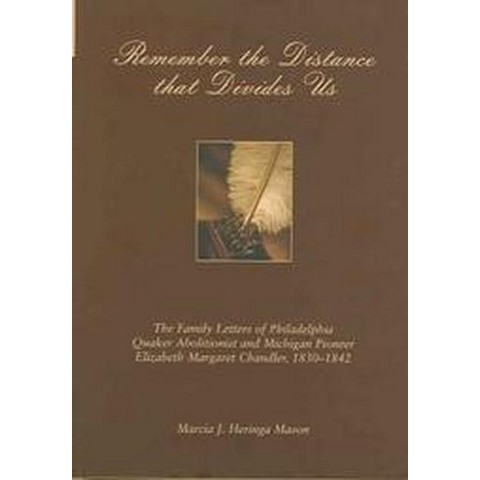 Remember the Distance That Divides Us (Hardcover)