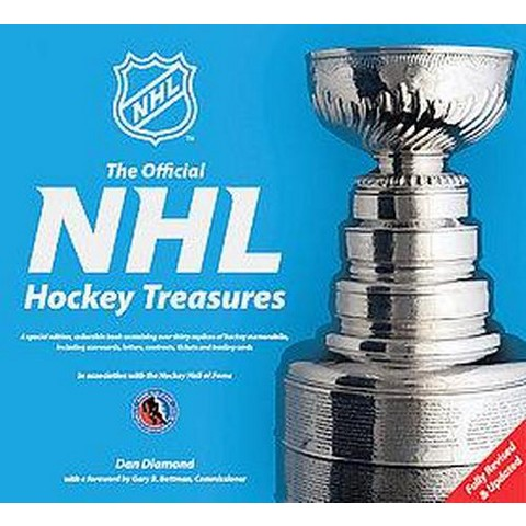 The Official NHL Hockey Treasures (Revised / Updated) (Hardcover)