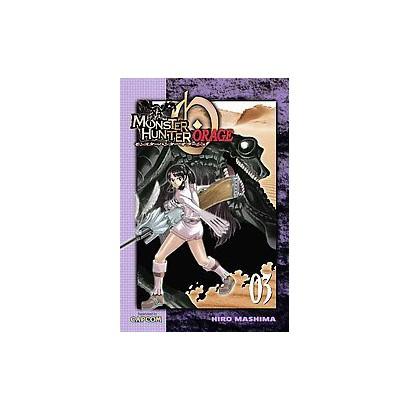 Monster Hunter Orage 3 (Translation) (Paperback)