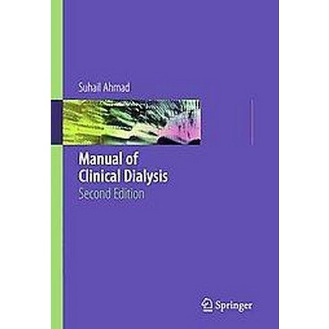 Manual of Clinical Dialysis (Hardcover)