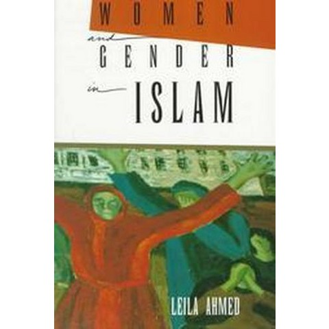 Women and Gender in Islam (Reissue) (Paperback)