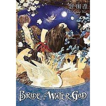 Bride of the Water God 9 (Paperback)