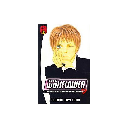 The Wallflower 27 (Paperback)