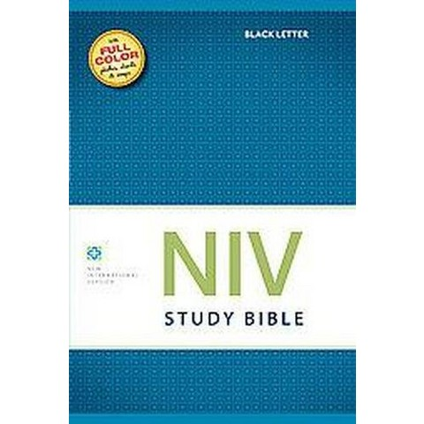 NIV Study Bible (Special, Gift) (Hardcover)