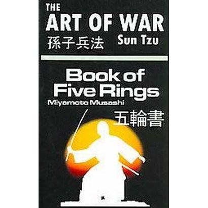 The Art of War / Book of Five Rings (Paperback)