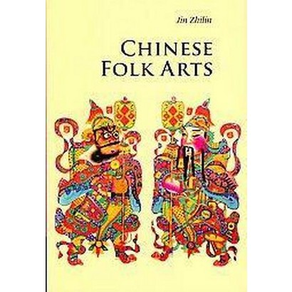 Chinese Folk Arts (Reprint) (Paperback)