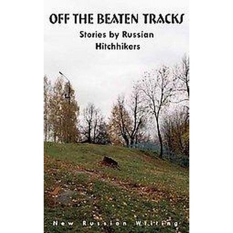Off the Beaten Track (Paperback)