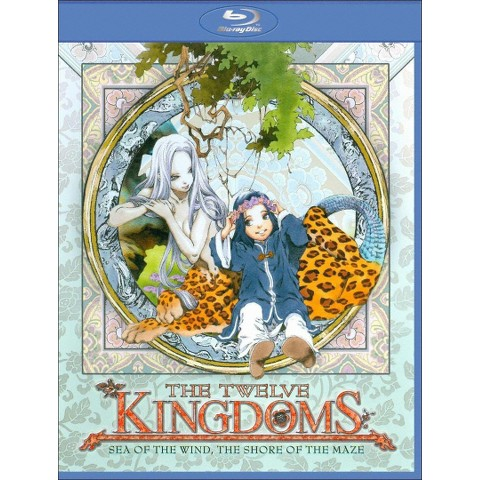 The Twelve Kingdoms: Seas of the Wind, the Shore of the Maze (4 Discs) (Blu-ray)