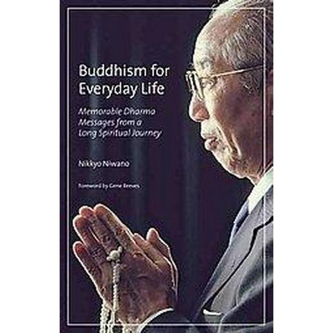 Buddhism for Everyday Life (Paperback)