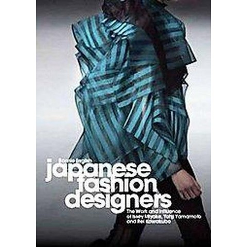 Japanese Fashion Designers (Paperback)
