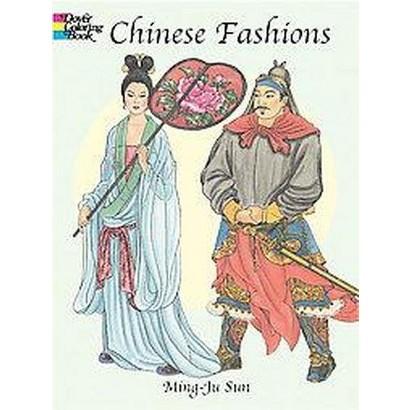 Chinese Fashions (Paperback)