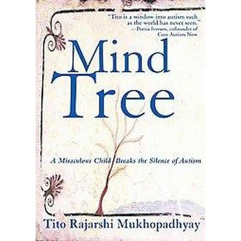The Mind Tree (Reprint) (Paperback)